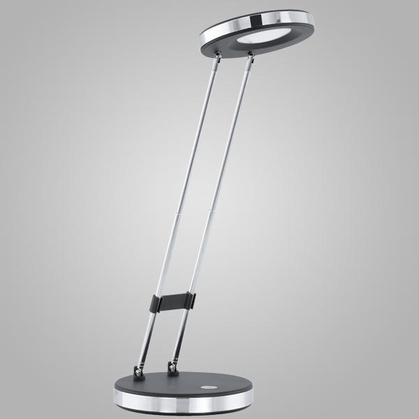 Купить настольные лампы в Серове, сравнить цены на